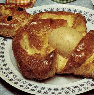 עוגיות קלועות לראש השנה >>>מאסטר מתכונים